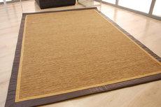 ecarpets Gandi Tselios