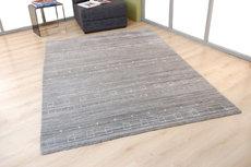ecarpets Vintage Gabbeh